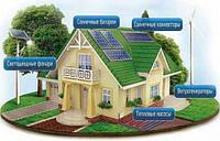 Альтернативное энергообеспечение