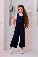 Детский деловой комбинезон для девочки
