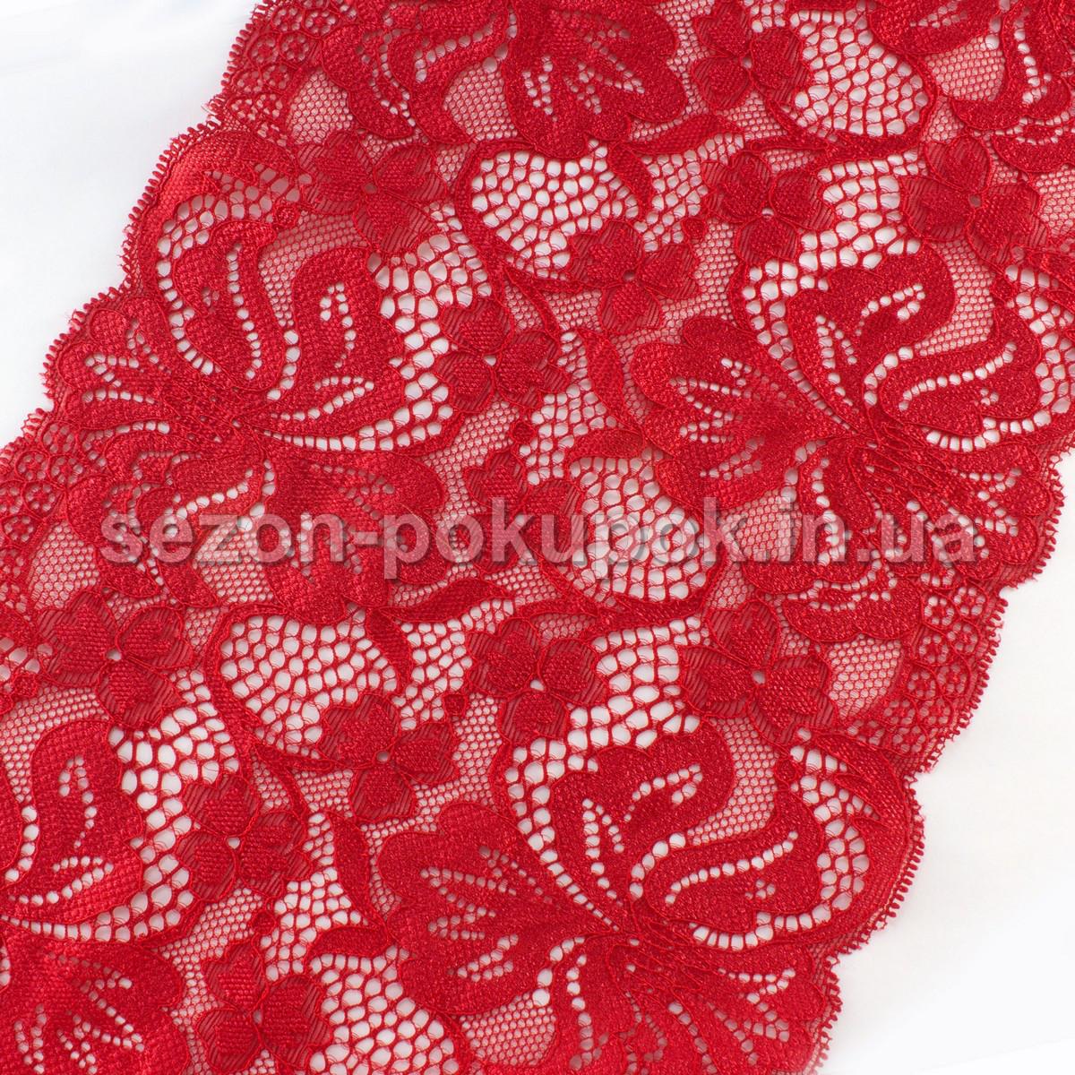 """(1м) Кружево """"Жаннет"""" 18,5см (цена за 1м) Цвет- Красный  (заказ - кратно метру)"""