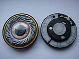 Динамік 50mm 1шт для навушників V-MODA, фото 4