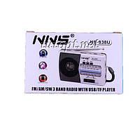Радио NNS NS-838U с USB и MicroUSB подключением