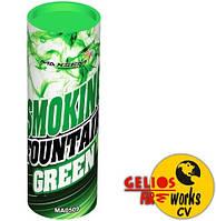 Цветной дым / SMOKING MA0509/G