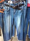 Джинсы женские с ремнем  батал качество VICTORY A8125 , фото 2