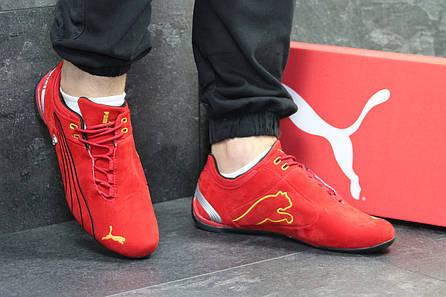 Мужские кроссовки Puma Ferrari Drift Cat III. артикул  5575 красные ... 065e7ce3ad1