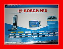 Ксенон Bosch H3