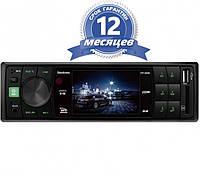 Магнитола 1Din FANTOM FP-3050 Black/Green USB/SD ресивер