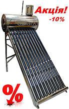 Солнечный коллектор сезонного действия SolarX SXQG-300L-30