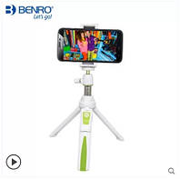 Селфи-стик, Bluetooth монопод для селфи Benro Let's go! White-Green. Для iPhone, Android, GoPro...