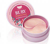 Патчи под глаза с рубиновой пудрой и розовым маслом Ruby & Bulgarian Rose