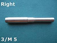Нержавеющий наконечник с правой резьбой М5 для троса 3 мм, для леерного ограждения