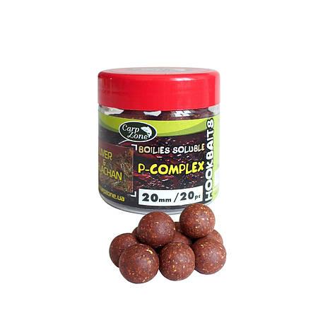 Бойлы насадочные пылящие Boilies P-Complex Soluble Hookbaits Liver & Belachan (Печень и Белачан)