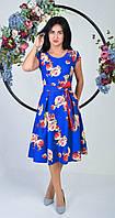 Женское платье средней длины миди цвета электрик