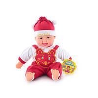 """Кукла пупс """"Хохотун"""", X 2418-2"""