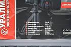 Перфоратор электрический УРАЛМАШ ПЭ 1100 (Бош). Перфоратор прямой Уралмаш, фото 4