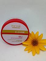 Кератин для волос в домашних условиях G-Hair Inoar джихеир иноар 50мл