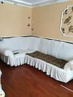 Чехол натяжной с рюшем на угловой диван в подарок чехол на кресло  MILANO натуральный, фото 2