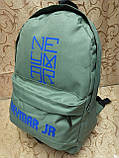 Рюкзак NEYMAR JR Унисекс Супер цена спортивный городской спорт стильный оптом, фото 2