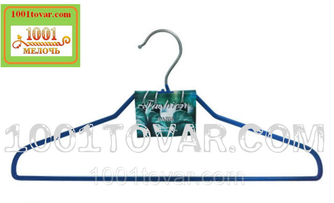 Вешалка (тремпель, плечики) для одежды металлическая в силиконе, Fashion Paris
