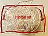 Сетка для гандбола, футзала или минифутбола нейлон 2,5 мм (комплект 2шт), размер 3*2*0,6м