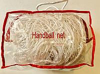 Сетка для гандбола, футзала или минифутбола нейлон 2,5 мм (комплект 2шт)