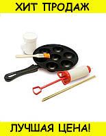 Прибор для домашней выпечки - формочка Perfect Puff
