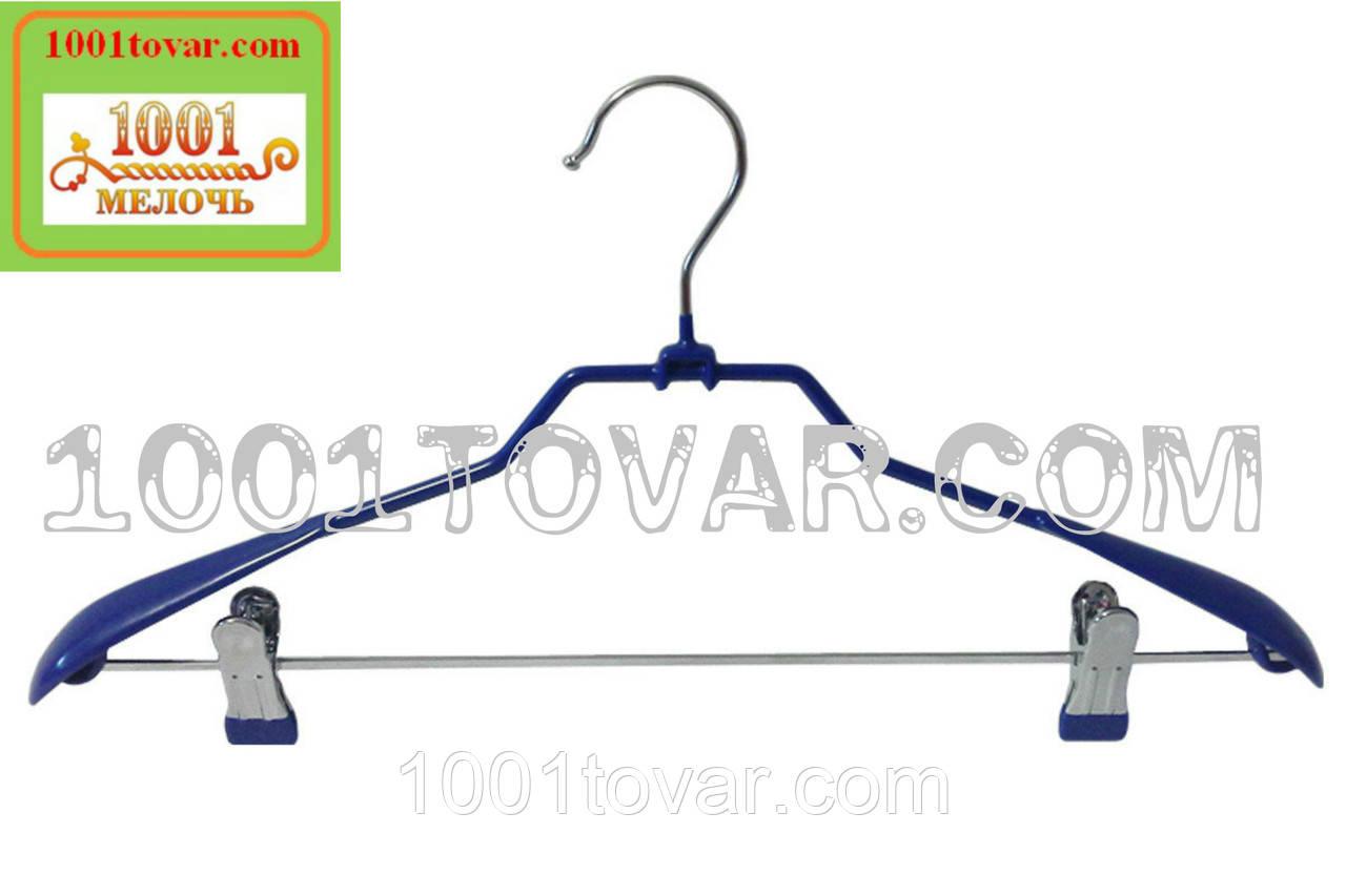 Вешалка (тремпель, плечики) для одежды металлическая в силиконе с прищепками