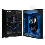 Мышка SVEN RX-G980 игровая с подсветкой, фото 3