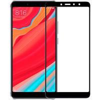 Защитное стекло Full Cover для Xiaomi RedMi S2