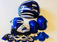 Набор: роликовые коньки раздвижные р. 28-33  синие, защита, шлем, сумка, фото 1