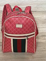 Рюкзак женский школьный, городской ранец портфель Gucci (реплика Гучи люкс) красный
