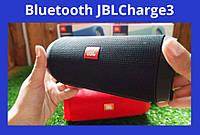 Колонка Bluetooth JBL Charge K3