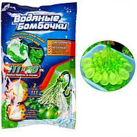Набор игровой Qunxing Водные бомбочки (V21-A)