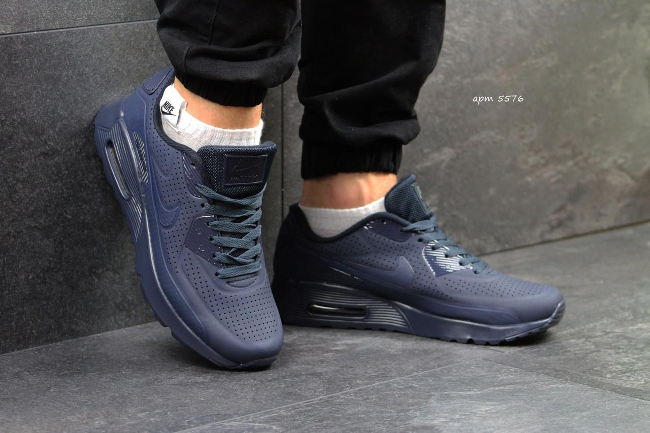 7da90bbc Я в шоке!™   Кроссовки мужские темно синие Nike Air Max 1 Ultra ...