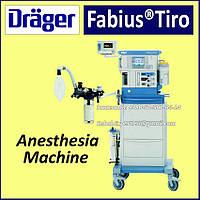 Наркозно-дыхательный аппарат Drager Fabius Tiro Premium Anaesthesia Machine