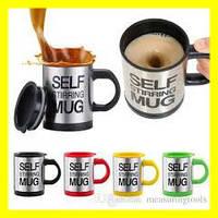 Кружка - миксер Self Stirring Mug (Селф Старинг Маг)