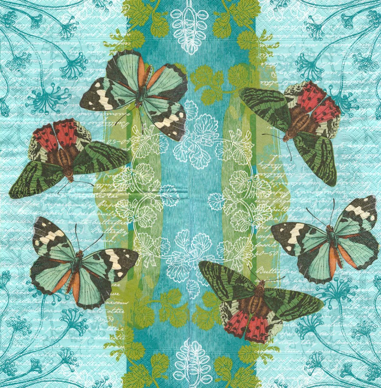 Декупажная салфетка Бабочки 7575