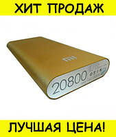 Аккумулятор Xiaomi Mi 20800 mAh Power Bank