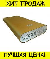 Аккумулятор Xlaomi Mi 20800 mAh Power Bank