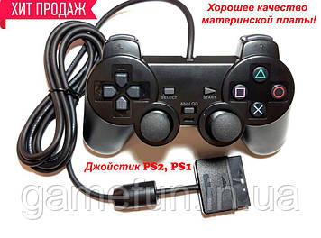 Джойстик PS2 проводной - Dualshock 2 (Под Оригинал)