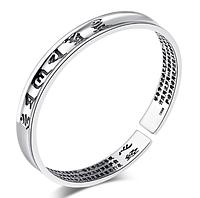 Серебряный браслет Сутра из стерлингового серебра 925 пробы (код 0017)