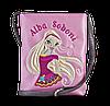 Сумка Winks (2 цвета)Альба Собони