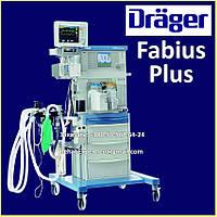 Наркозно-дыхательный аппарат Drager Fabius Plus  Premium Anaesthesia Machine