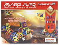 Детский магнитный конструктор magplayer mpb-40 на 40 элементов