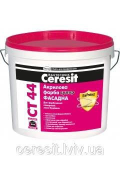 Фасадна фарба акрилова CERESIT CT44/14 kg база купити Львів