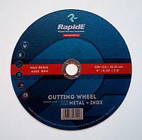 Круг отрезной RapidE 230, 2,5мм