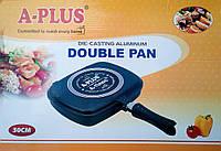 Сковорода для гриля двойная A-Plus Double Pan Fp-1500 (30 см)