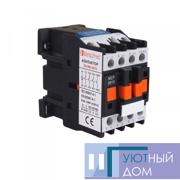 Контактор магнитный 9A 3P 220V