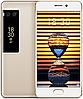 """Meizu Pro 7 Gold 4/128 Gb, 5.2"""", Helio P25, 3G, 4G"""