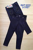 Лосины-брюки школьные для девочек 3-7 лет. Оптом.Синие .Турция. (SWT 0222)