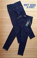 Лосины -брюки школьные для девочек 3-7 лет. Оптом.Турция.Синие. (SWT 0224)